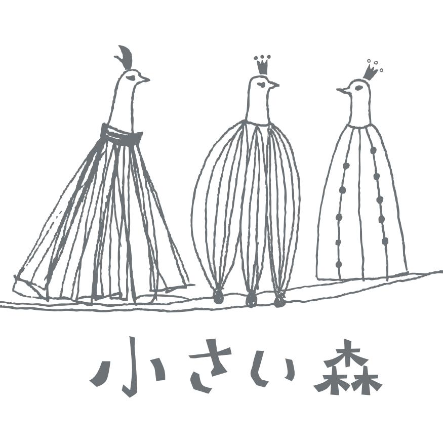 chiisaimori
