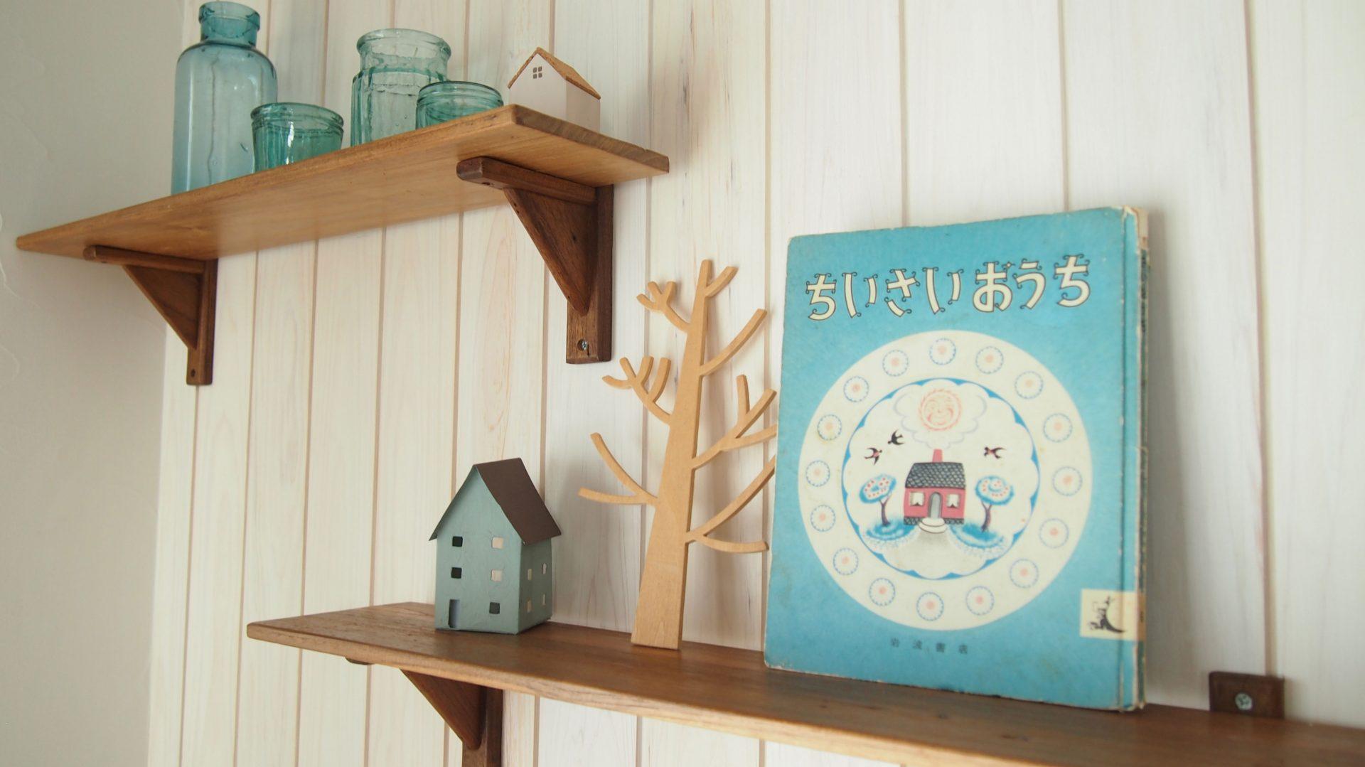 かわいい雑貨秩父の新築工務店 Mamanの家 ナチュラル北欧の家